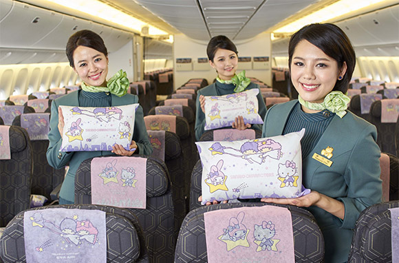 Photo Credit: EVA Air