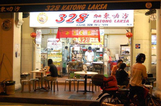 328 Katong Laksa photo courtesy of unlawyer.