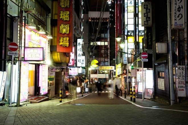 Tokyo's Love Hotel Hill via Flickr