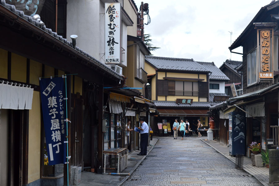 Candy Alley in Kawagoe. Per gentile concessione di At by At / Wikimedia .