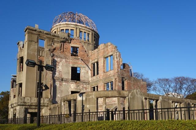 Hiroshima's A-Bomb Dome, Oilstreet/Wikimedia Commons