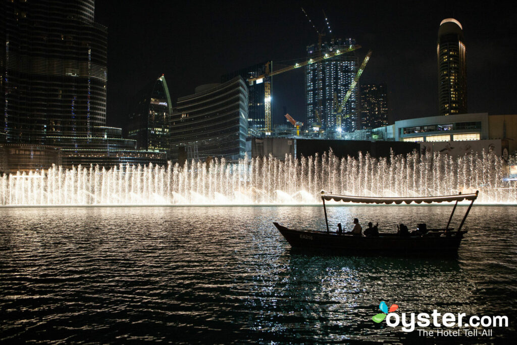 Dubai Fountain/Oyster