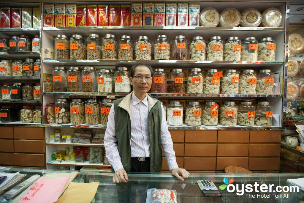 Market/Oyster