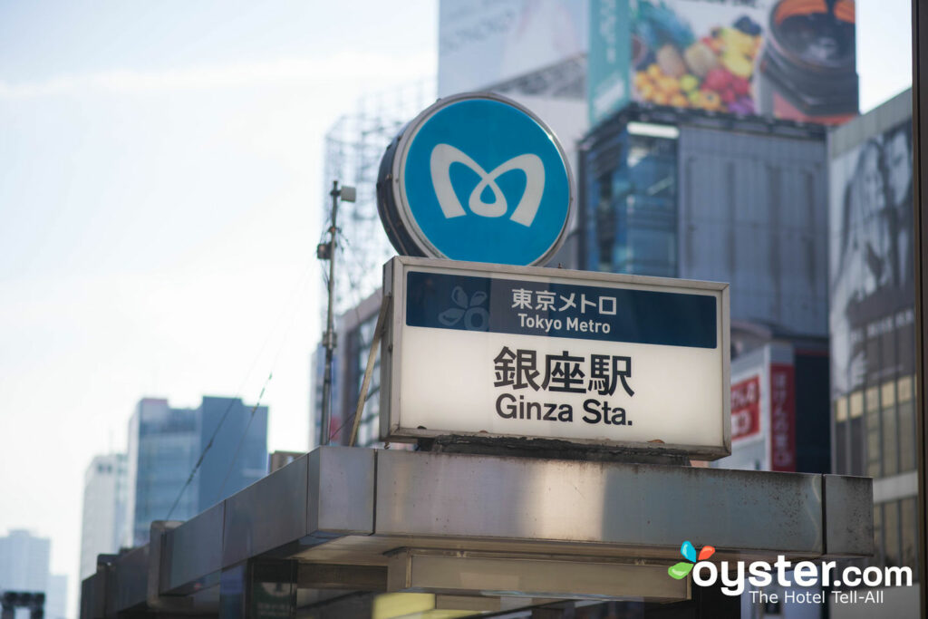 Ginza station, Tokyo