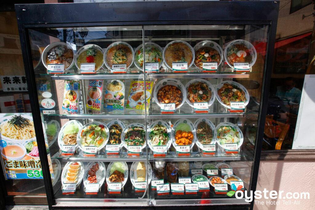 Food window int Tokyo