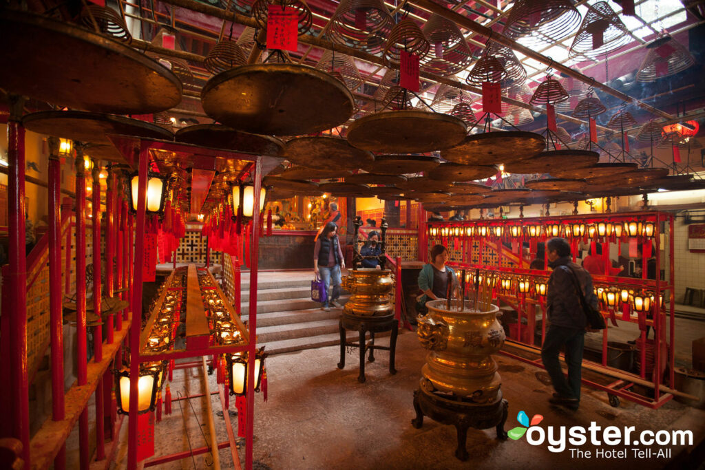 Man Mo Temple/Oyster