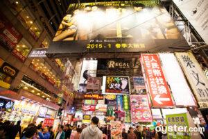 Hong Kong/Oyster