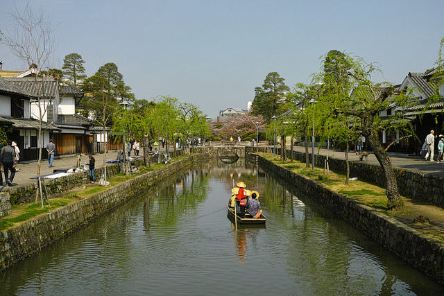 Kurashiki; bethom33 / Flickr