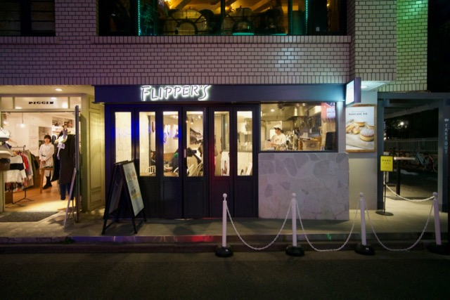 Flipper's is Tokyo's most famous pancake joint