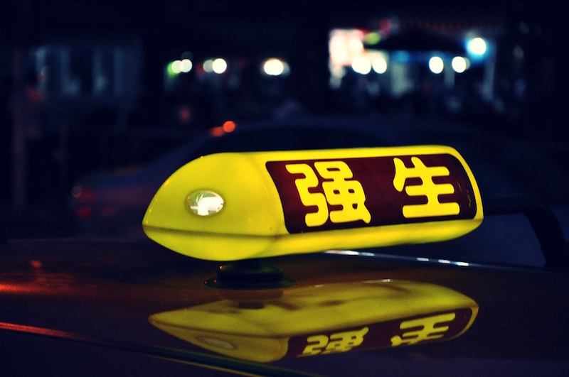 Taxi de shanghai; Andrej Iliev / Flickr