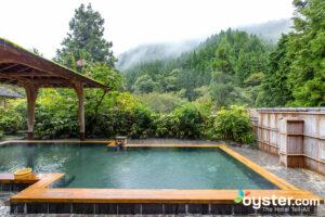 Bath at Kurama Onsen, Kyoto