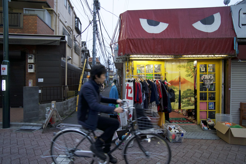The Kitakore Building's bright facade and crazy fashion in Koenji