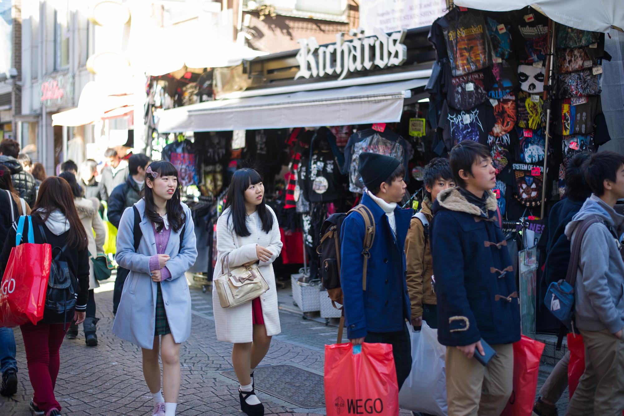 Street scene in Shibuya, Tokyo.