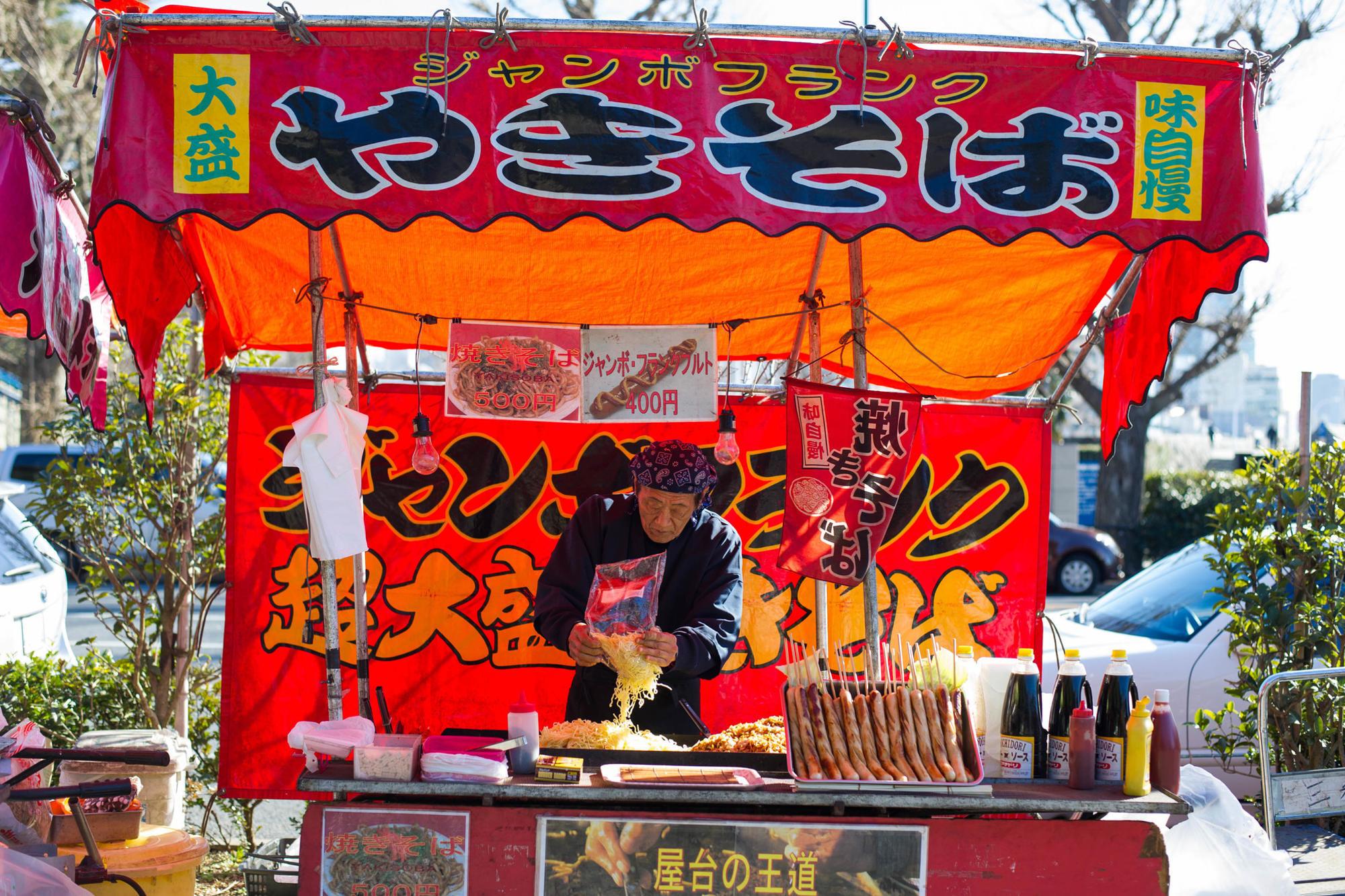 Street food in Shibuya, Tokyo.