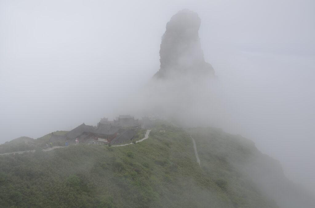 Mt. Fanjing